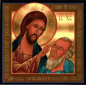 Icon - jesus heals the blind man